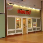 This used to be where the USPS had their sub-station in the Pine Ridge Mall, in Chubbuck.