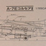 This is the Japanese 1/72 scale drawing I used to compare fuselages.